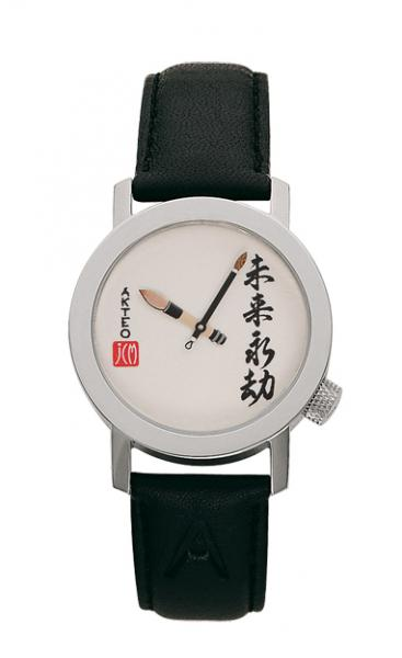 Akteo horloge Cilvilisation