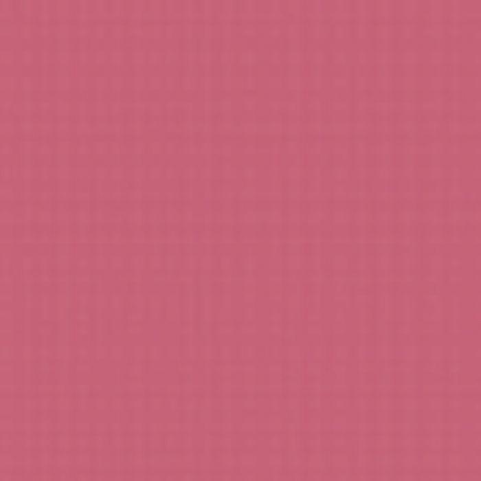 Passe-partout - ARTIQUE - Fuchsia  A4958